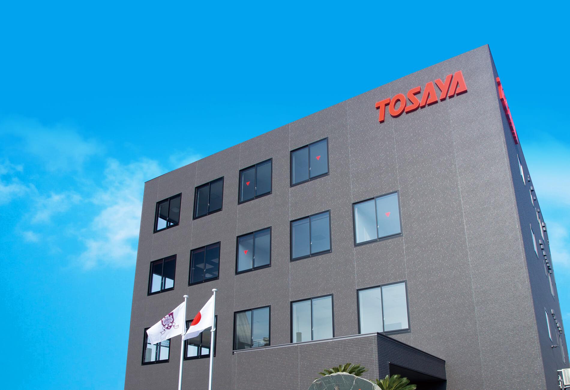 Tosaya
